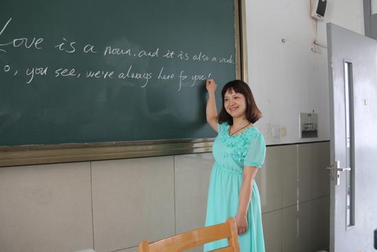 英语老师 陈海红图片