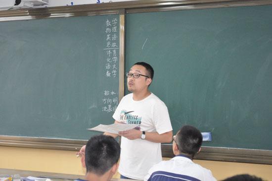 英语老师 朱志华图片