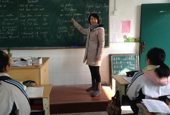 英语老师 姚丹图片