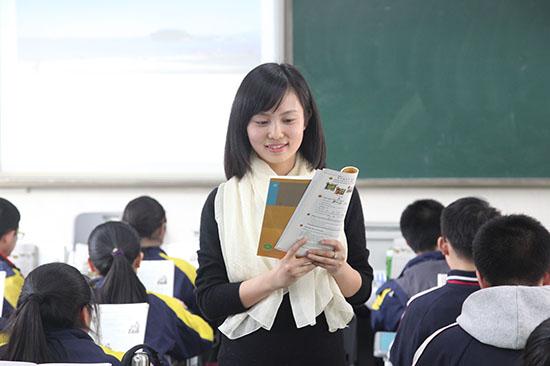 英语老师 魏娜图片
