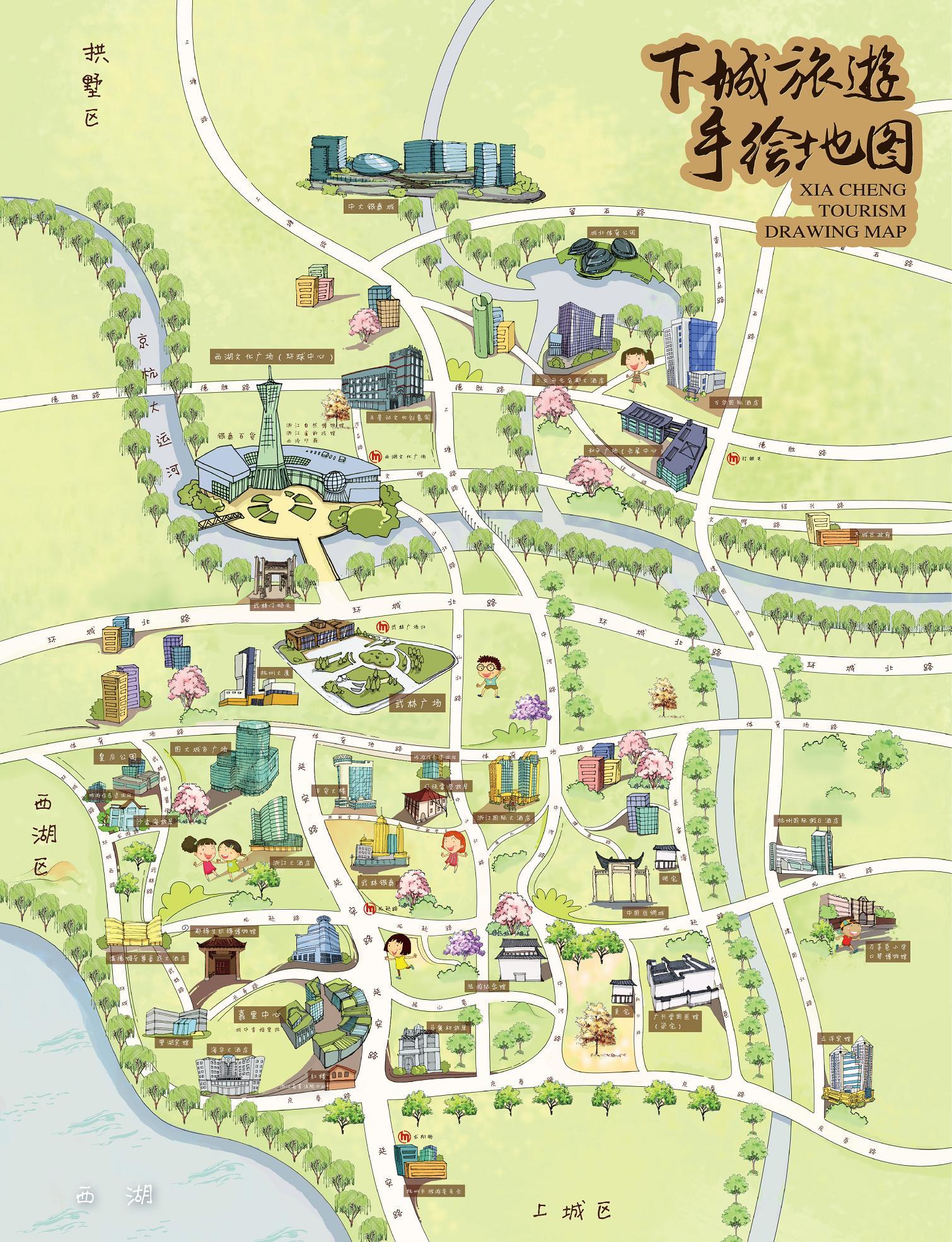 下城旅游手绘地图 _杭州向世界问好