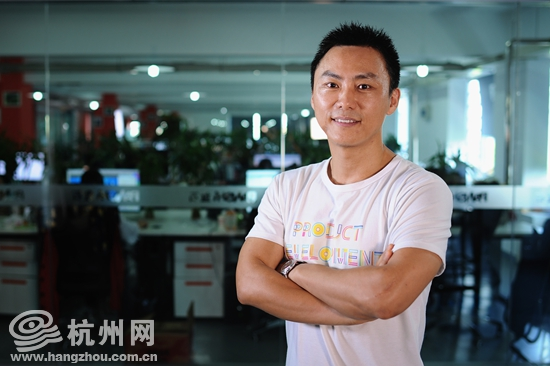 田宁接受杭州网采访