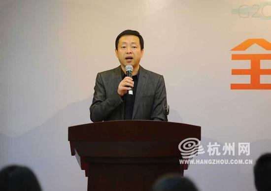 钱江世纪城党工委副书记、管委会副主任俞生德致辞