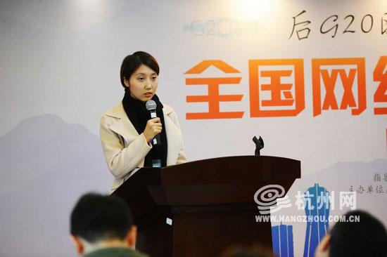 采访团记者代表、杭州网记者颉月娇发言