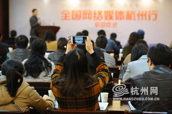 启动仪式现场,采访团记者拿起手机拍摄。