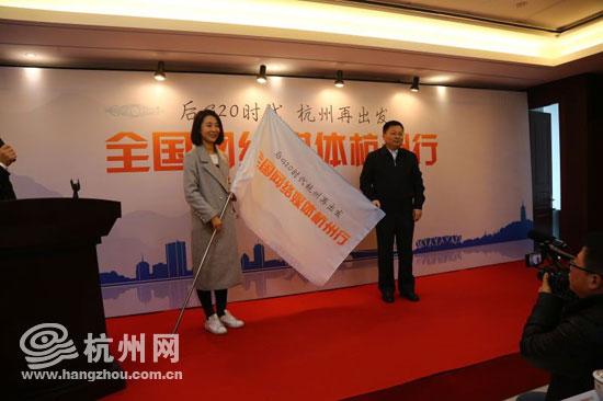 中国城市新闻网站联盟会长胡宝祥向采访团授旗