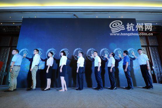 第九届(2017)杭州网络文化节启动仪式
