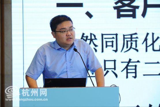 观媒CEO、观媒研究院执行院长薛陈子正在演讲2.jpg