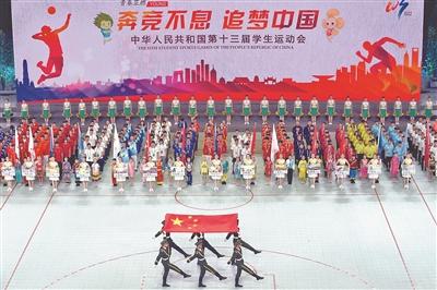 第十三届全国学生运动会在杭开幕。记者 李忠 摄