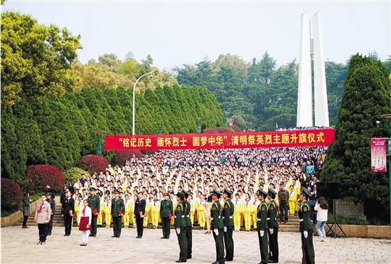 4月1日上午,浙江革命烈士纪念馆举行清明祭英烈主题升旗仪式,深切缅怀革命先烈。 本报记者 董旭明 摄