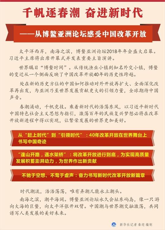 就业发展协会宣传海报
