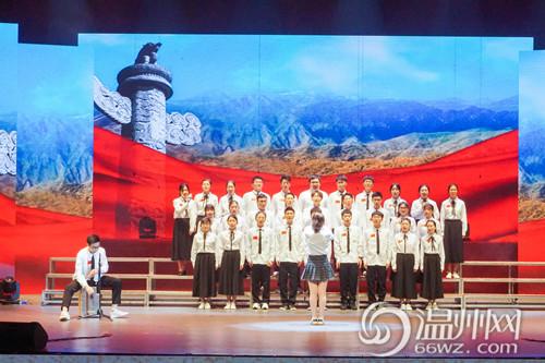温州医科大学仁济学院学子用青春唱响新时代