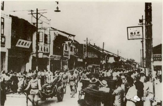 五大博物馆首次跨时空联手,带你见证70年前南京杭州上海解放历史