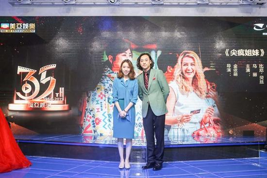 美亚娱乐领衔公布新片计划 打造高品质华语片
