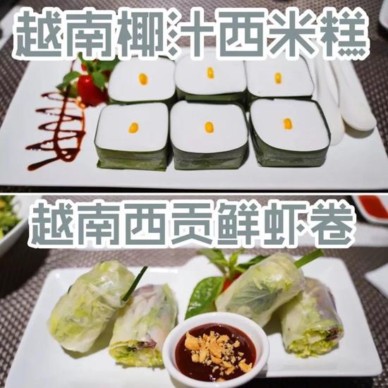 吃遍56个国家地区 下周三亚洲美食节邀你做个有